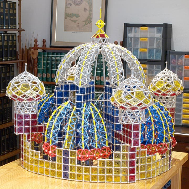 GEOMAG constructions: Suleiman the Magnificent Mosque, view 4